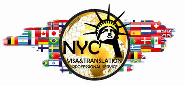 บริษัท NYC Visa&Translation Service Company Limited 0832494999